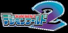 Digimonworld2 logo