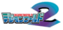 Digimonworld2 logo