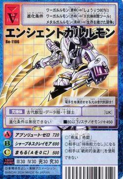 AncientGarurumon Bo-1106 (DM)