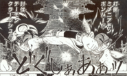 V-Tamer Especial 4 screenshot ryo y taichi