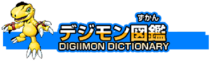Digimon Dictionary