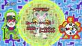 DigimonIntroductionCorner-Betsumon 1.png