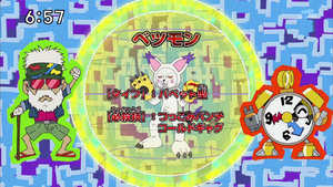 DigimonIntroductionCorner-Betsumon 1
