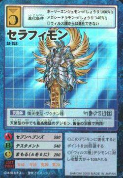 Seraphimon St-153 (DM)
