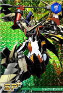 Shoutmon x7 CrusaderDch-5-263 front