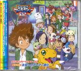 Digimon Adventure 02: Michi e no Armor Shinka