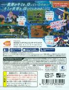 Digimon-world-next-order-419931.6