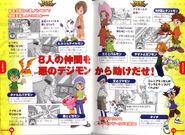 Digimon adventure anodetamer manual 3