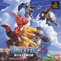 Digimon world 3 boxfront