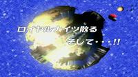 Frontier - 47 - Japanisch