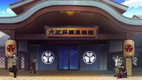 7-02 Ooedo-Onsen Monogatari