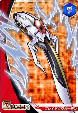 BladeKuwagamon 5-999 (DCr)