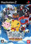 Digimon savers portada