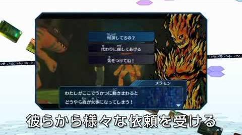 PSP「デジモンワールド リ:デジタイズ」プレイ動画(1)