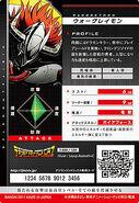 WarGreymon-Djt-1-026 back