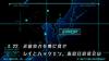 Appli Monsters - 22 - Japanisch