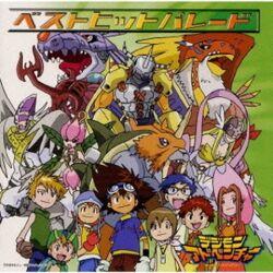 Digimon-adventure-best-hit-parade