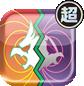Roamon icon