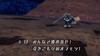 Appli Monsters - 32 - Japanisch