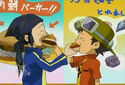 List of Digimon Frontier episodes 19
