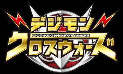 File:Digimon Xros Wars Logo.png