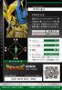 Magnamon 3-022 B (DJ)