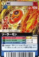 DM02-043 Solarmon