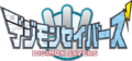 Digimonsavers logo