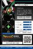 Stingmon 2-050 B (DJ)