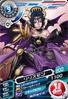 Lilithmon D3-27 (SDT)