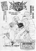 List of Digimon Xros Wars chapters 13