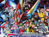 Appmon Character Songs