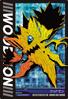Woodmon 4-042 (DJ)