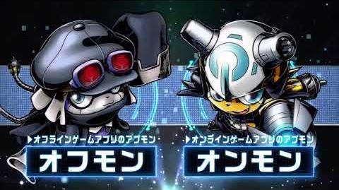 3DS「デジモンユニバース アプリモンスターズ」第1弾PV