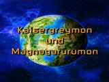 KaiserGreymon und MagnaGarurumon