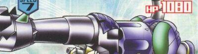 Z'd Cannon