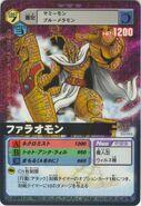 Pharaohmon-1-