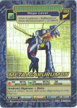 MetalGarurumon St-85 (DB)
