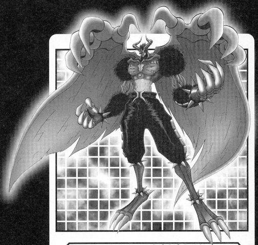 File:Daemon (Super Ultimate) v.jpg