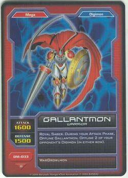 Gallantmon DM-033 (DC)