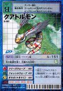 Quetzalmon-St-647