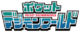 Pocketdigimonworld logo