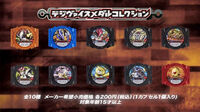 Digivice Medal Collection n