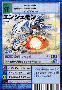 Angemon St-726 (DM)
