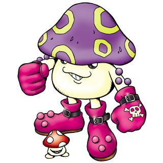 File:Mushroomon b.jpg