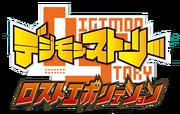 Digimonstorylostevolution logo