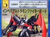 Imperialdramon Fighter Mode (Black)