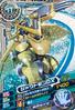 Shoutmon DX D6-08 (SDT)