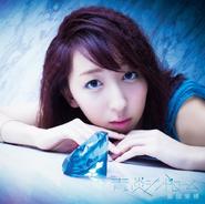 Aoi Honoo Syndrome (Cover02)