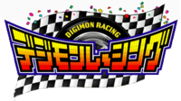 Digimonracing logo